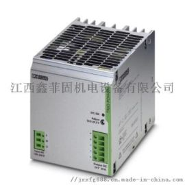 菲尼克斯电源QUINT4-PS/3AC/24DC/10