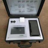 青島廠家LB-6200 型攜帶型明渠流量計