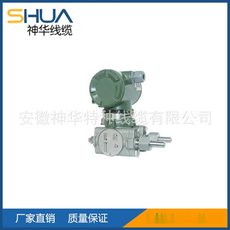 JF130A高静压变送器4-20ma传感器
