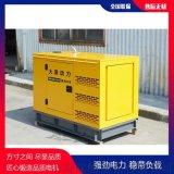 75KW水冷柴油發電機靜音拖車型