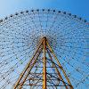 大型摩天轮生产厂家直销30米42米50米观览摩天轮