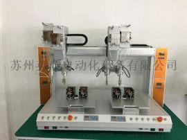 汽车电子线路板自动焊锡机厂家