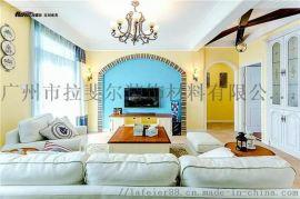 广州拉斐尔家具地中海风格颜色搭配法则