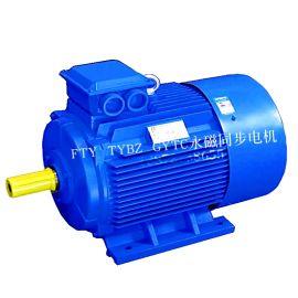 供应TYCX225M-4/45KW永磁电机