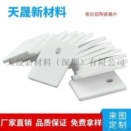 LED灯散热器氧化铝陶瓷片 耐高温 散热陶瓷板