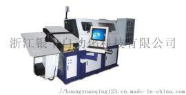 银丰线材折弯成型机,3D-780线材成型机