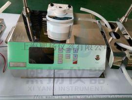 全封闭微生物检测集菌仪ZW-2008
