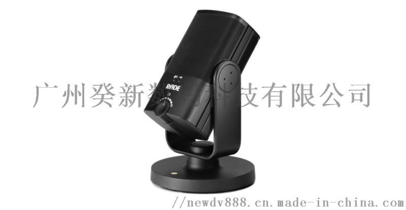 罗德RODE NT-USB Mini电容录音话筒