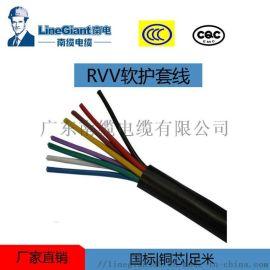 RVV铜芯聚**乙烯绝缘聚**乙烯护套软电线