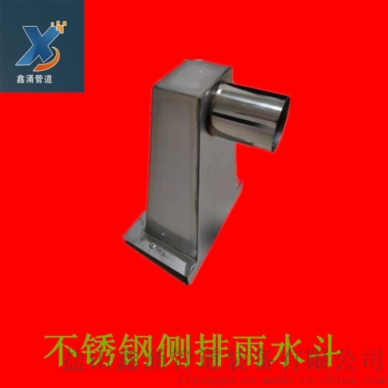 镀锌钢制雨水斗 HDPE链接虹吸雨水斗 接水斗