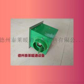 玻璃钢通风器ST-9-1/2