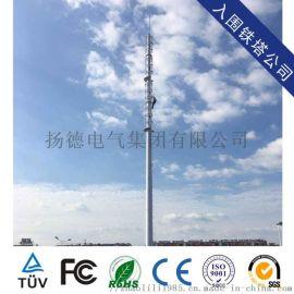 美化仿生树,一体化基站,通讯塔,通信塔