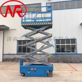自行式高空作业平台  剪叉式自行走升降机设备
