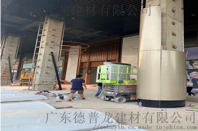 牡丹園翠微包柱鋁單板 入口大廳圓柱鋁單板