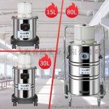 氣動真空吸塵器 氣動工業吸塵器 威德爾WX-180
