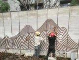 美容机构外墙冲孔铝单板 异形冲孔铝板定制厂家