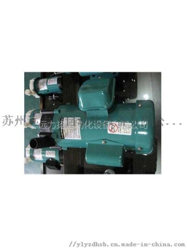 直销MX-F402RV5-6易威奇磁力泵