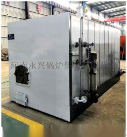 河南永兴锅炉集团供应2吨生物质蒸汽发生器