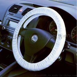 厂家直销汽车防尘一次性方向盘套