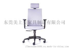 办公座椅-LOYAL/诺亚系列