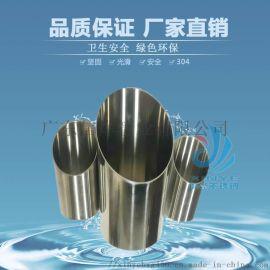 海南信烨304不锈钢管材卫生管内外抛光管食品管