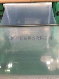 长城厂家直销高质量硅胶板,耐高温胶板,耐老化胶板