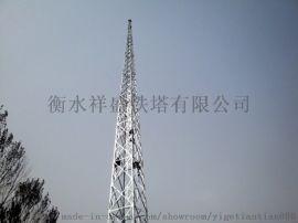 供应生产避雷塔瞭望塔监控塔微波塔通信塔
