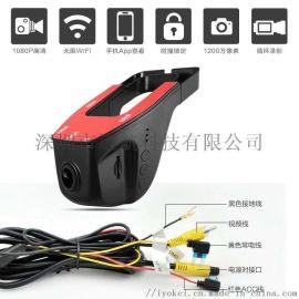 Wifi隐藏式高清行车记录仪MDV-658A