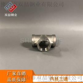 絲扣304不鏽鋼三通, 鑄件DN20彎頭, 螺紋連接