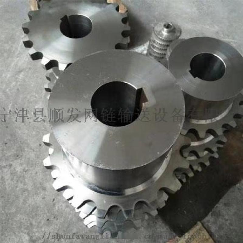 不鏽鋼鏈輪生產廠家