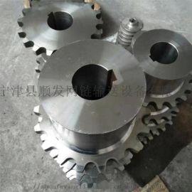 不锈钢链轮生产厂家