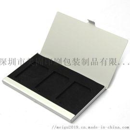 黑色翻盖U盘高档礼盒书型盒电子产品包装盒定做