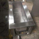 600-1600喷丝板熔喷模具超声波清洗机现货供应