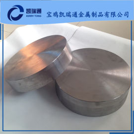 供应钛锻件 钛饼 钛合金饼