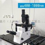 醫學鑑定材料檢測顯微高光譜成像儀分析系統