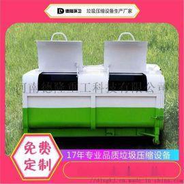 3方钩臂式垃圾箱,玻璃钢钩臂箱,移动式垃圾箱参数