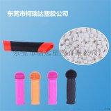 廠家直銷熱塑性彈性體TPR塑料 TPR透明塑料