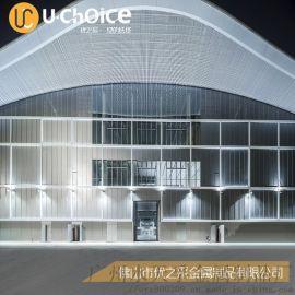 不锈钢蜂窝板城市综合体金属建筑幕墙材料铝蜂窝板幕墙