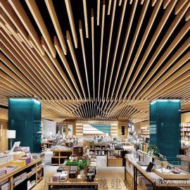 餐厅仿木头铝方通,防火铝方通吊顶,铝方通材料厂家