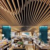 餐廳仿木頭鋁方通,防火鋁方通吊頂,鋁方通材料廠家