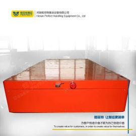 无轨电瓶车搬运10吨电动无轨搬运车转向电动平板车