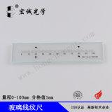 标准二等玻璃尺生产厂家100MM线纹尺