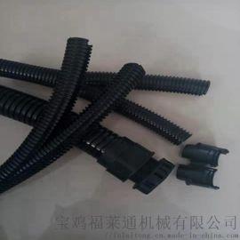 双开口波纹管AD25.8线缆用尼龙阻燃软管