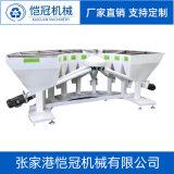 全自動鋪料稱重配方機 多種物料自動稱重上料設備