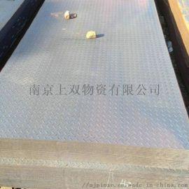 南京花纹钢板切割, 花纹板切割零售, 花纹钢板定制开平