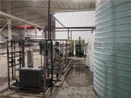 水刺无纺布机械用水设备/常熟超纯水设备