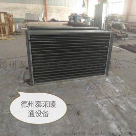 烘干房窑加热器排湿风机补气窗控制柜