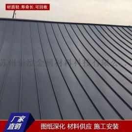 金属屋面围护 铝镁锰屋面板 铝镁锰合金板 pvdf