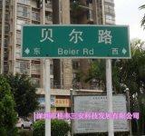 路面交通安全標志牌警示牌