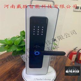 樱花屈臣氏c02指纹锁-河南戴胜智能科技有限公司